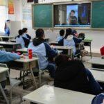 Pekings Vorgehen gegen Nachhilfeschulen löst Kurssturz aus